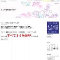 7月19日NHKに取材を受けました - たんす屋高崎店ブログ