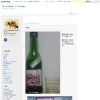 ナギサビール アメリカンウィート - ポンポコ研究所(アジアのお酒)