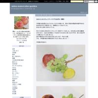 ホームページを更新しました - miwa-watercolor-garden