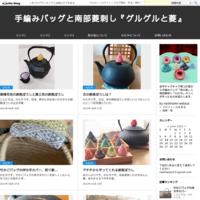 15日、『ナシワタミィ』出店 - グルグルと菱