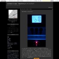 なんぼなんでも。 - 日本写真かるた協会~写真が好きなオッサンのブログ~