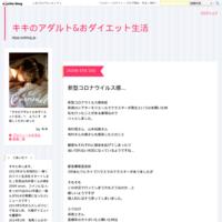 突発性難聴 - キキのアダルト&おダイエット生活