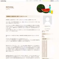 キッチン diy - はたやんblog