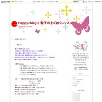 《募集》?親子ヨガ? - Happy+Magic 親子のわくわくレッスン