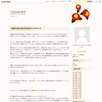 リノベーション工事 - ぺとらんのブログ