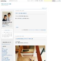 【田畑を望む家】竣工写真 - TSD+のけんちく日記