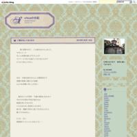 冬至 - chicaの日記