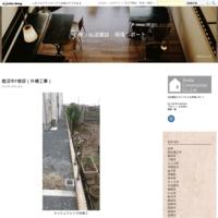 事務所新築工事(S社様上棟2/4) - (株)仙波建設 現場レポート
