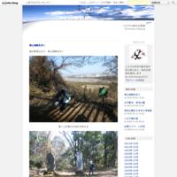 相模湖嵐山 - 八王子の身近な情報
