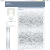 松岡修造 - 地味blog