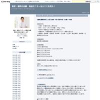 【東京】健康男性入院治験×4本(No.972 975 976 977) - 治験高収入バイト|男女多数の高収入アルバイトならここを見ろ