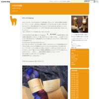 The Plucky Knitterのoxford2.0で編む風工房「アラン & ガンジーニット」からS.メンズアランセーター4 - のそのそ日記