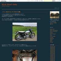 リアフェンダー交換作業① - Kick Start Only