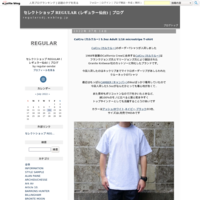 KIFFE(キッフェ) OFFICER TAPARD PANTS グレー スタイルサンプル - セレクトショップ REGULAR (レギュラー仙台) | ブログ