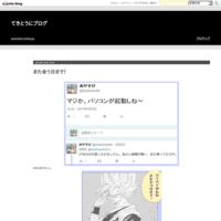 Pi3にLakka (その4) - てきとうにブログ