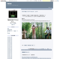 『朝日新聞デジタル・動画』 - 竹凛共振