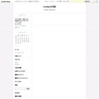 『サバイバル英文法』関(2015) - TOEIC満点&英検1級&通訳案内士のブログ