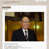 岡山県立高校の職員定数が変更されるに当たって、思うこと。 - ニコニコまさたか(岡山県議会議員 太田正孝のブログ)