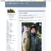 K様琵琶湖ガイド釣... - 淀川・琵琶湖 陸っぱりガイド Make 「メイク」