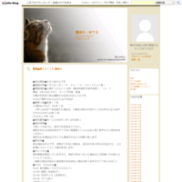 募集■第325th.横浜N - 横浜N-MTG