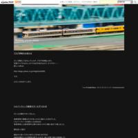 ブログ移転のお知らせ - Railway photo story