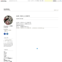 大阪サロン開講とワークショップのお知らせ - SereShelley