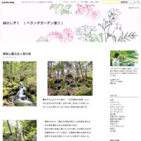 バラの咲くベランダガーデン - 緑のしずく (ベランダガーデン便り)