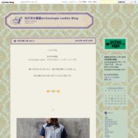 クリスマスセール開催します☆ - 祐天寺古着屋archeologie Ladies Blog