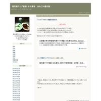 ツイッターアカウント始動のお知らせ - 現代東アジア言語・文化専攻 あれこれ掲示板