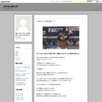 男子テニス バーナード・トミックテニス飽きた発言 - 白菜太郎@趣味.日記