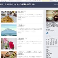 斉藤和義★弾き語りツアー「雨に歌えば」トレーラー映像公開! - 進め なまけもの ~たゆたう言葉を紡ぎながら