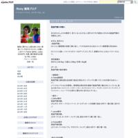 凱旋門賞の考察① - Ricky 競馬ブログ