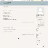 2017SS WISH LIST - プチプラ雑記帳