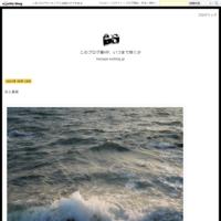 藤堂海さん『カラー編』 - このブログ兼HP、いつまで続くか