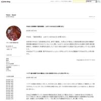 バイデン副大統領「日本の憲法は、日本に核保有させないように我々が作った」 - Vision Quest