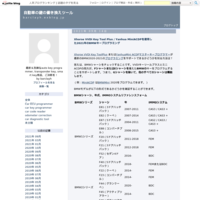 Programming Smart Key Oon Hyundai Sonata 8 With SKP 1000 - 自動車の鍵の書き換えツール