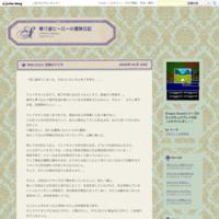 DQ11(2) 便利な機能 - 寄り道ヒーローの冒険日記