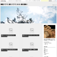 PLAYLIST代表作「恋愛プレイリスト」シーズン4、放送開始 - 韓国ドラマ-海外ドラマ DVD 激安通販!
