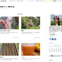 梅雨の中休みの6月 - 南阿蘇 手づくり農園 菜の風