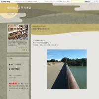 アーツ&クラフツ商會 備前焼の巻 - 平井本店ブログ