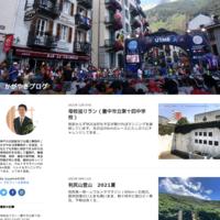 摩耶山(山寺尾根) - かがやきブログ