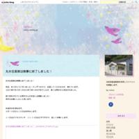 にっぽんの廃線100 - romui