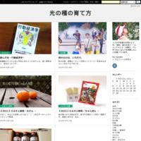【muniさん無料型紙】ニットパンツ型紙deニットパンツ(140) - 光の種の育て方
