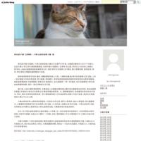 產業興城 魅力永清 - halingshow