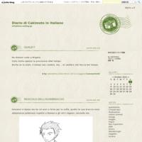 Diario di Cakimoto in italiano