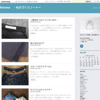アンティークのリネンシャツ - hirono -ものづくりノートー