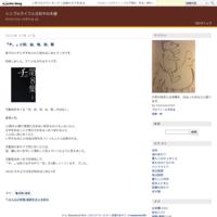 『花に染む』と和弓 - シンプルライフと日和やの本棚