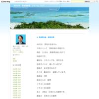 御夫婦レッスン - 京田辺市 英会話教室 ドリーム  ブログ