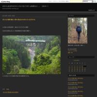 白馬岳歩きを4つの動画にまとめました。 - まるさん徒歩PHOTO 3:SLやまぐち号・山風景など…。 (2015~)