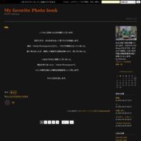 7か月ぶりの3101。 - My favorite Photo book